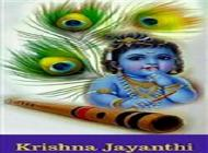 Krishna Jayanthi 2021